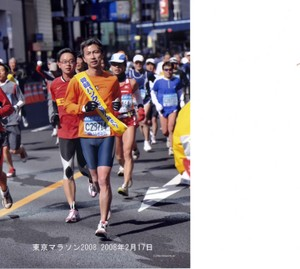 Tokyo_marathon_2008_2